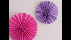 Cartolina Paper Design Diy Paper Rosette Birthday Decorations With Paper Kids Crafts Paper Crafts Decor Crafts