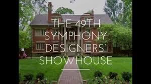 Kansas City Designer Showhouse The 49th Symphony Designers Showhouse In Kansas City Youtube