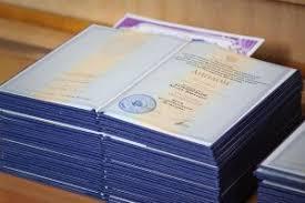 Купить диплом о высшем образовании в СПб цена Вы решились приобрести диплом на заказ в СПб но не знаете какова цена на диплом в СПб На нашем сайте можно найти всю интересующую Вас информацию