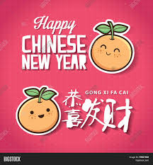 In east and southeast asia, brunei, indonesia, laos it directly translates to wishing you great happiness and prosperity. in mandarin, the same greeting is gong xi fa cai (pronounced gong she fa tsai). Happy Chinese New Vector Photo Free Trial Bigstock