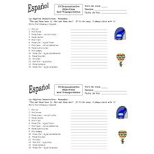 Demonstrative Adjectives & Transport Worksheet #2 & Answer Key