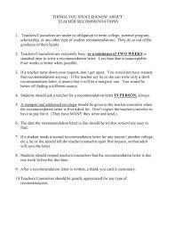 How To Remind About A Recommendation Letter Brag Sheet Letter Of Recommendation Request Form