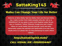 Matka Satta Number Chart Desawar Chart Desawar 2018 Websavvy Me
