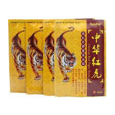 Léčivé Náplasti Proti Bolesti žlutý Tygr