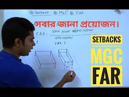 Rajuk Far Chart Setbacks Far Floor Area Ratio Mgc Maximum Ground