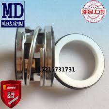 Tj 0450 K 2 3 4 5 6 John Crane Mechanical Seal Water Pump