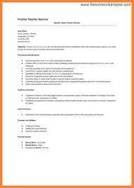 Sample Resume For Fresher Teachers Fresher Teacher Resume Best