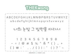 Cute Fonts For Android Korean Fonts 232 Thekwang Download Mega Like If