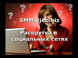 продвижение в социальных сетях курсовая  продвижение в социальных сетях курсовая