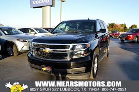 Used Chevrolet Tahoe for Sale in Sudan, TX | Edmunds