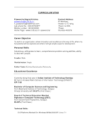 Resume Format For Mechanical Engineering Students Pdf Awesome