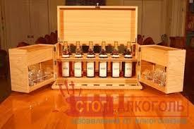 Реферат на тему курения и алкоголизм Избавление от алкоголизма  Реферат на тему курения и алкоголизм фото 52