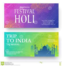Satz Des Indischen Land Hpli Verzierungs Illustrationskonzeptes