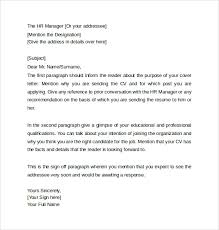 Sign Cover Letter Gmat Essay Series A Perfect 6 Essay Sample Unlimited Cover