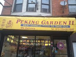 peking garden ii closed chinese 323 grand st paterson nj restaurant reviews phone number yelp