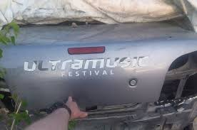 <b>Крышка багажника</b> Nissan Skyline 34   Festima.Ru - Мониторинг ...