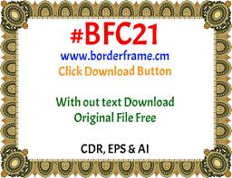 Chart Paper Border Designs Islamic Free Border Frame