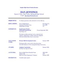 High School Resume 650841 Student Objective Templates Microsoft Word