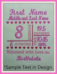 birth announcement templates 5x7 birth announcement template machine embroidery file instant