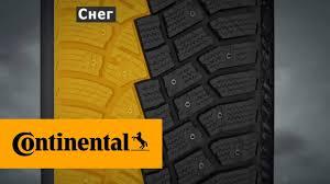 <b>Continental</b> IceContact <b>2</b> - YouTube