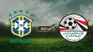 بث مباشر   مشاهدة مباراة مصر الأولمبي والبرازيل الودية اليوم 17/11/2020