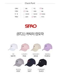 Spao Size Chart Beauty Box Korea Spao Bt21 Ball Cap 1ea Best Price And