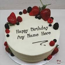 Birthday Cake Name Generator Amazingbirthdaycakega
