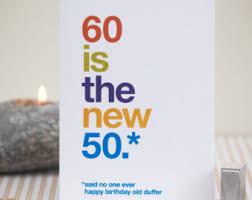 Humorous birthday cards for men ~ Humorous birthday cards for men ~ Funny 60th birthday card 60 birthday witty birthday card