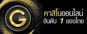 เล่นบาคาร่า เว็บไหนดี ที่คนไทยนิยมเล่นมากที่สุด 2021