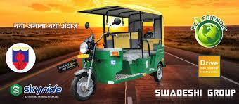 e rickshaw electric rickshaw manufacturer in kerala