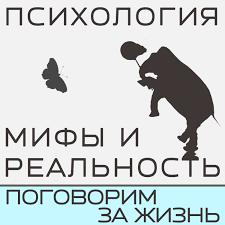 <b>Александра Копецкая</b> (<b>Иванова</b>), Аудиокнига Близко к сердцу ...