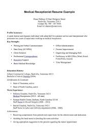 medical assistant resume objective medical assistant resume 16 best need to do images medical assistant