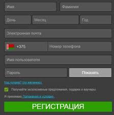 Titanbet мобильное версия