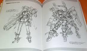 draw imaginary weaponechanical s book an manga animation books wasabi