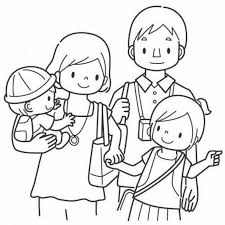 Family Coloring Pages Pdf Pilular Center Inside Page Diyouth