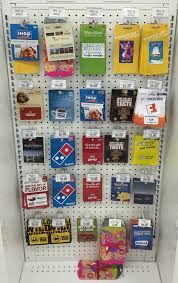 es r us gift card rack 1