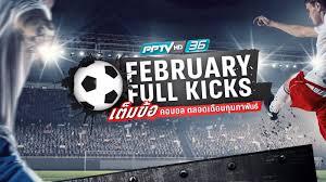 โปรแกรมฟุตบอล PPTV ถ่ายทอดสด ในเดือนกุมภาพันธ์ 2560