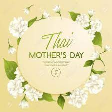 Happy Thai Mother's Day Card Template With White Jasmine : Vector.. Royalty  Free Cliparts, Vectors, And Stock Illustration. Image 104824243.