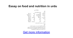 essay on food and nutrition in urdu google docs