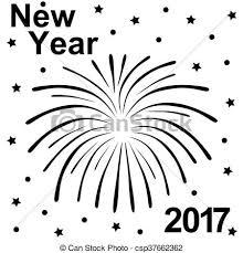 シルエット テキスト 花火 年 新しい 2017 幸せ