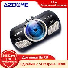 <b>AZDOME</b> M11 Dash Cam <b>Dual</b> Lens 3 inch 2.5D IPS Screen Full ...