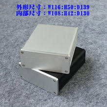 Popular Enclosure Preamp-Buy Cheap Enclosure Preamp lots from ...