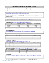 requirements document template rehearsal report template new report requirements document template