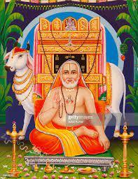 Picture Of Sri Guru Raghavendra Swamy A ...