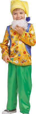 <b>Карнавальный костюм Гном</b> Кузьма рубашка, брюки, борода ...