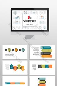 Workflow Chart Powerpoint Business Workflow Chart Ppt Element Powerpoint Template