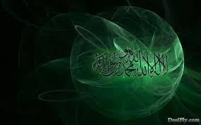 49+] Quran Wallpaper HD on WallpaperSafari