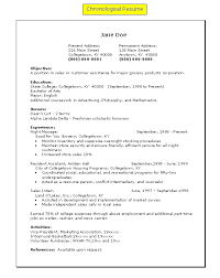 Gallery Of Chronological Order Resume Example Dc0364f86 The Reverse