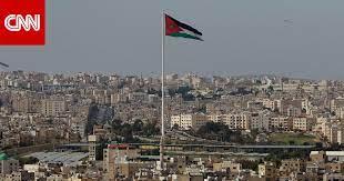 """رأي.. بشار جرار يكتب عن محاولة """"زعزعة أمن البلاد وأستقراره"""" الفاشلة في  الأردن: عبور بالمملكة الهاشمية نحو مئوية ثانية - CNN Arabic"""
