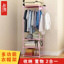 Mini Coat Rack China Mini Coat Rack China Mini Coat Rack Shopping Guide at Alibaba 70